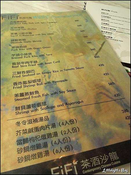 Fifi 茶酒沙龍 - (1).jpg