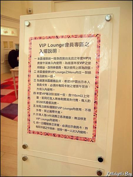 美人塾 Cafe - (17).jpg