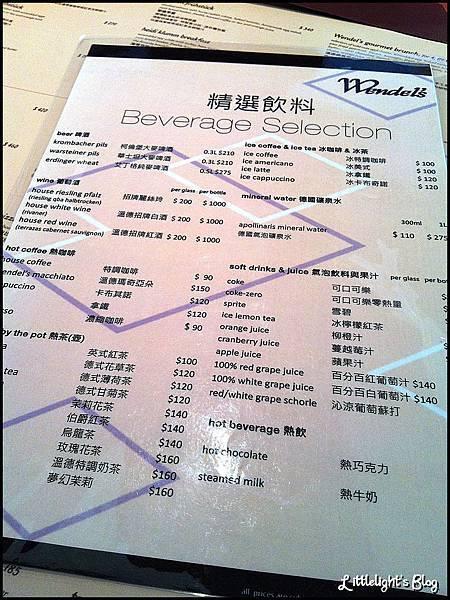 Wendel's 大安店- (1).jpg
