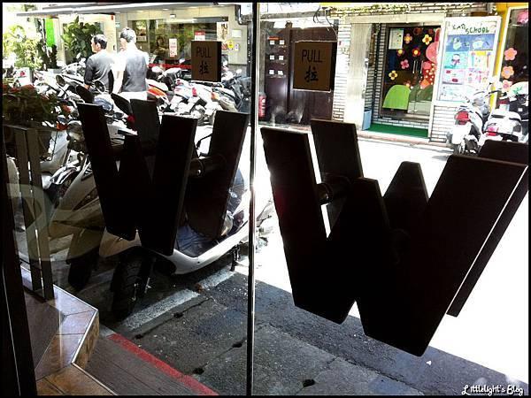 Wendel's 大安店- (7).jpg