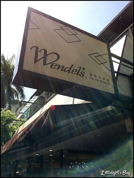 Wendel's 大安店- (21).jpg