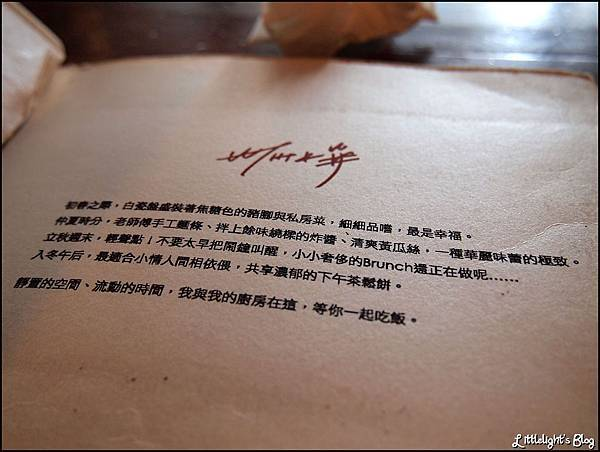 秦大琳私房菜- (17).JPG