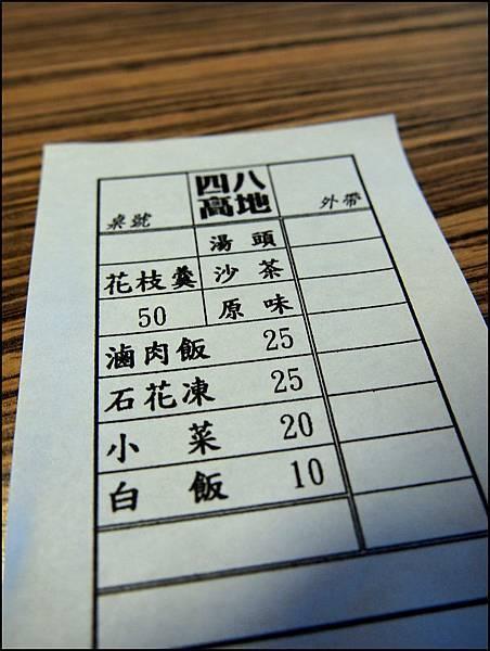 四八高地- (3).jpg