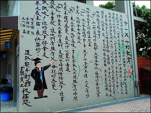 造紙龍手創館- (38).JPG