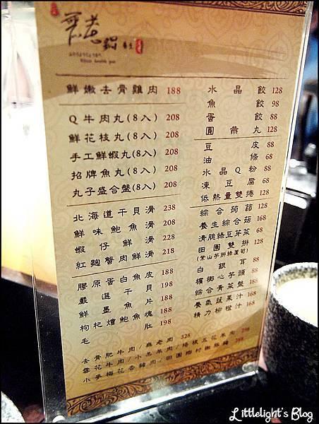 無老鍋- (6).jpg