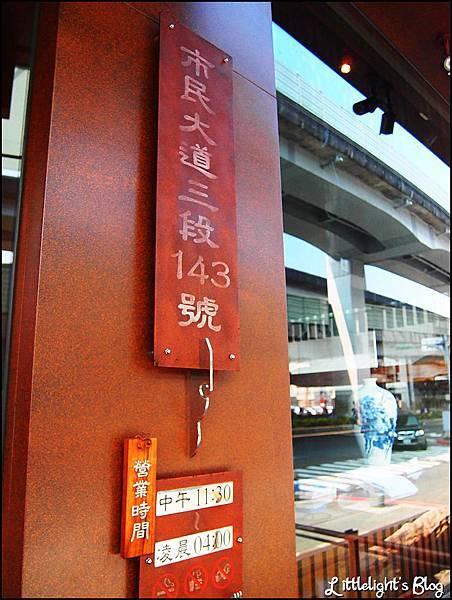 無老鍋- (36).jpg