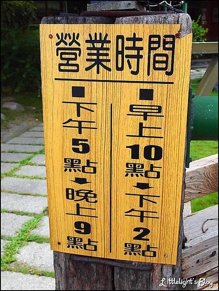 奇業檜木館- (4).jpg