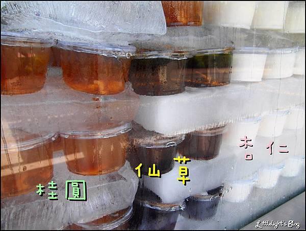 嘉南仙草凍- (3).JPG