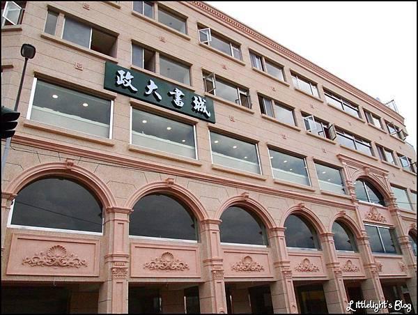 政大書城花蓮店- (1).JPG