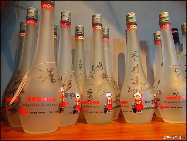奇萊亞酒莊 (16).JPG