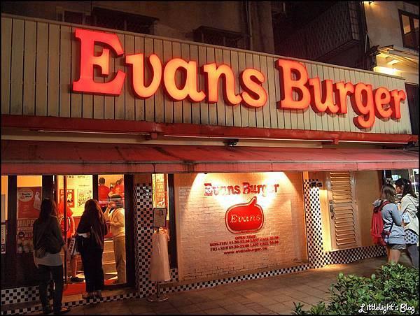 Evans Burger - (30).JPG