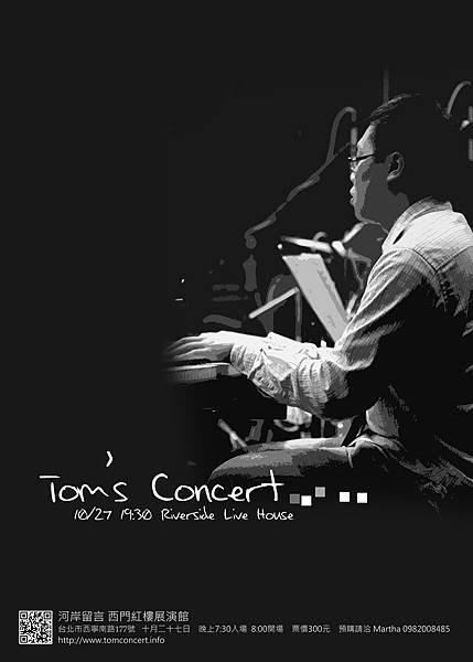湯姆演唱會海報.jpg
