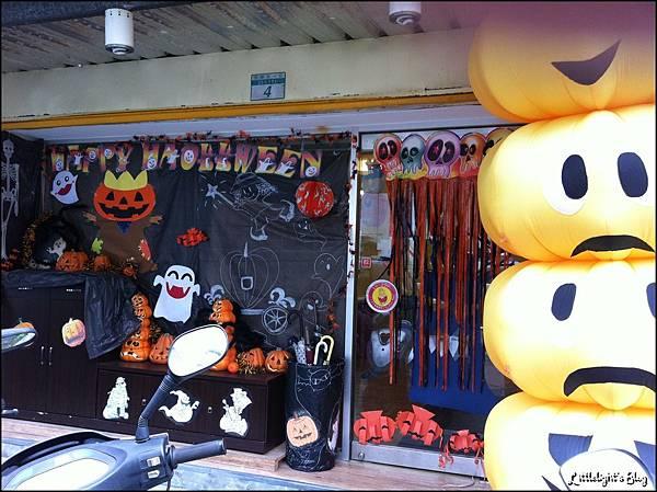 Happy Halloween - (1).jpg