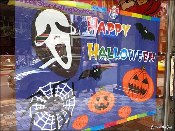 Happy Halloween - (2).jpg