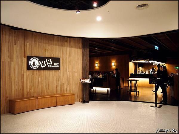 Kiki誠品信義店- (14).JPG