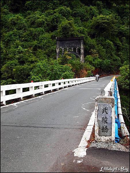 武陵綠色隧道 + Mini Bar - (6).jpg