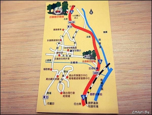 武陵綠色隧道 + Mini Bar - (26).JPG