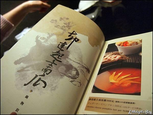 東方米蘭精緻鍋物- (4).JPG