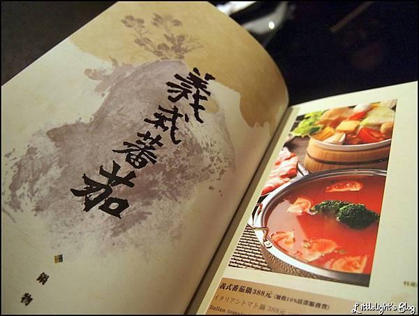 東方米蘭精緻鍋物- (5).JPG
