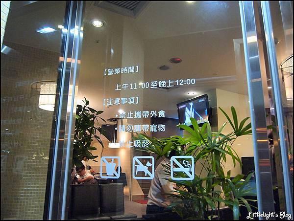 東方米蘭精緻鍋物- (31).JPG