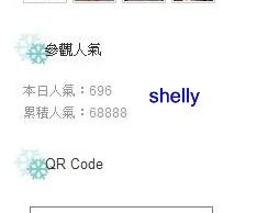 68888-shelly1.jpg