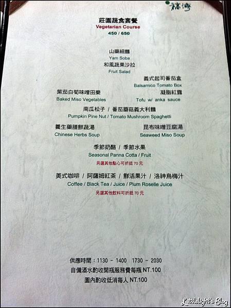 福灣- (18).jpg