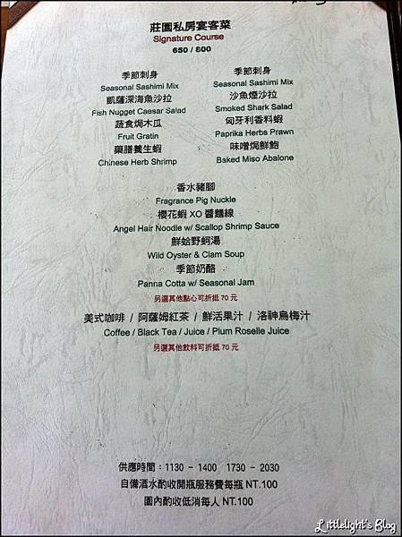 福灣- (19).jpg