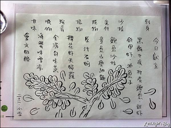 福灣- (20).jpg
