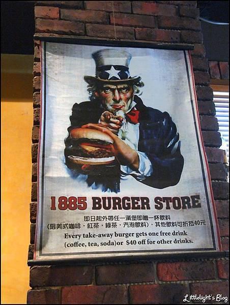 1885 burger- (8).jpg