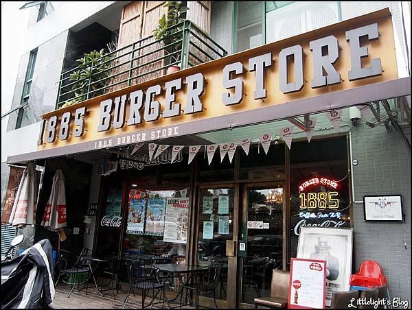 1885 burger- (15).JPG