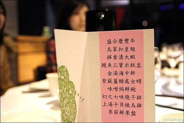 福灣莊園- (48).JPG