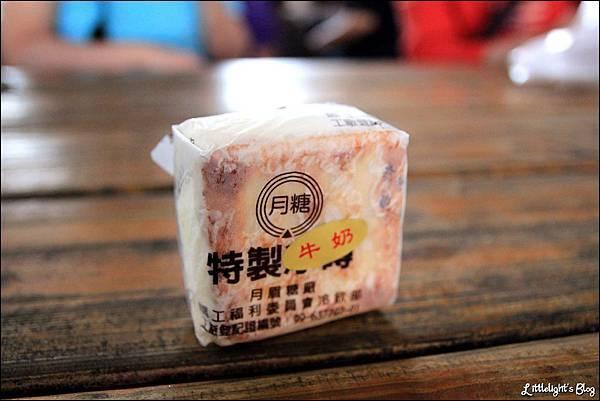 月眉糖廠- (20)