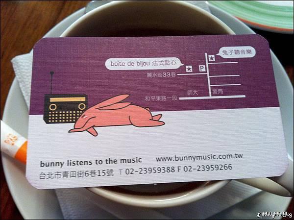 兔子聽音樂- (14)