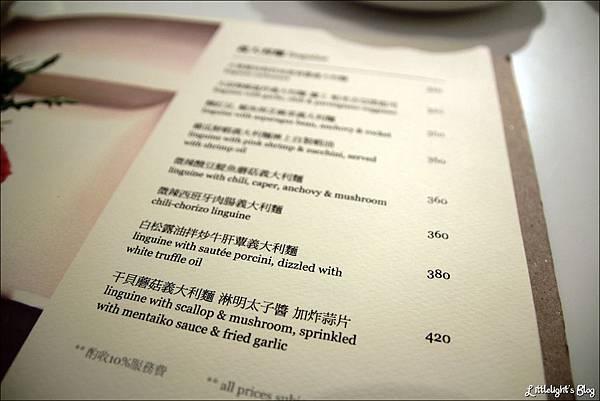 好樣餐廳- (23)