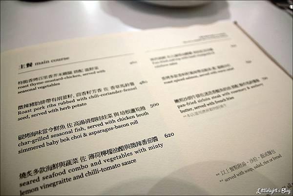 好樣餐廳- (22)
