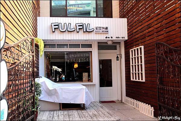 紀念有禮 FULFIL - (27)