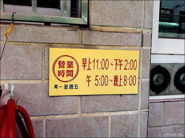 張記牛肉麵 - (1)
