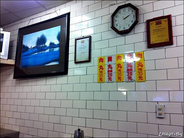 豐原老街吃透透- (9)
