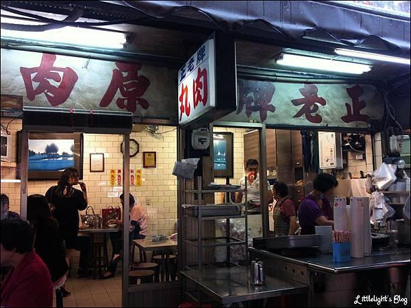 豐原老街吃透透- (11)