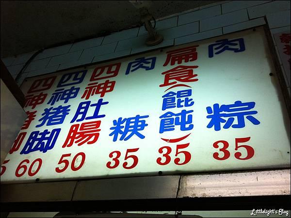 豐原老街吃透透- (13)