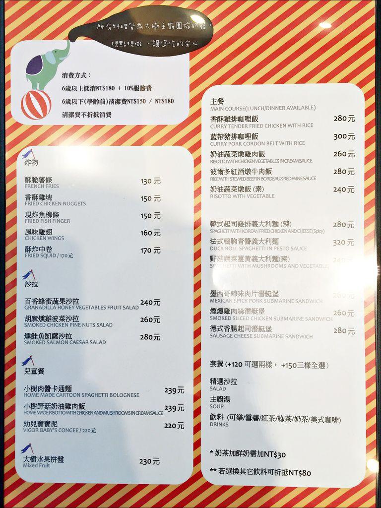 大樹先生的家 台中崇德店 (74).JPG