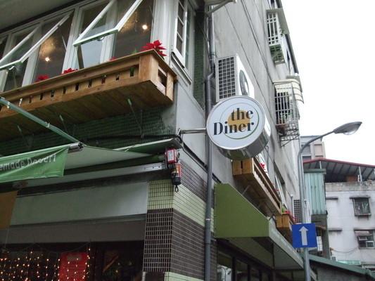 樂子餐廳外觀-2