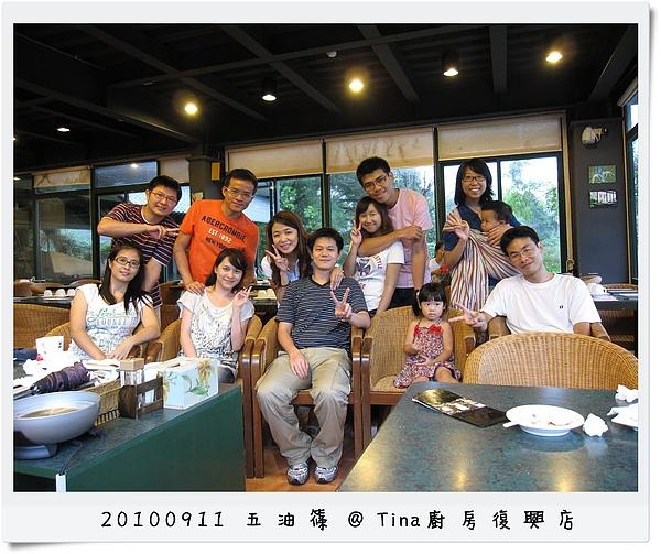 Tina 廚房復興店- (32).jpg