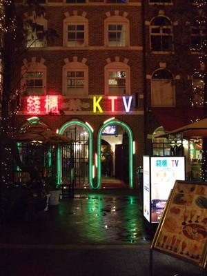 120.錢櫃KTV