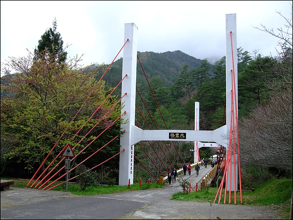 武陵農場- (43).jpg