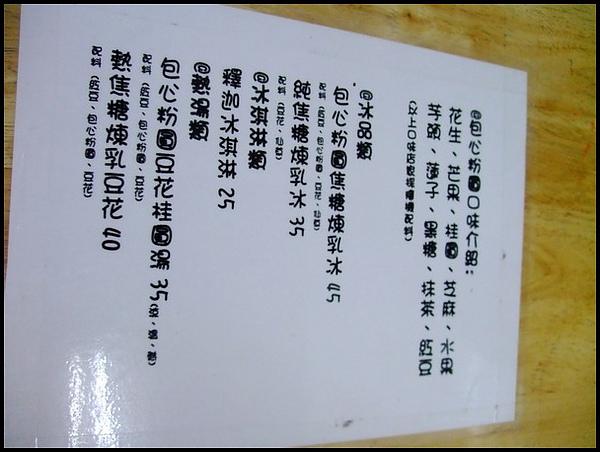 太魯閣路跑fun花蓮- (54).jpg
