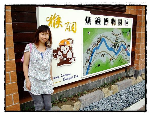 猴硐 甜客廳- (2).jpg