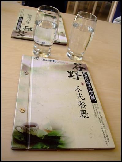 谷野會館- (23).JPG