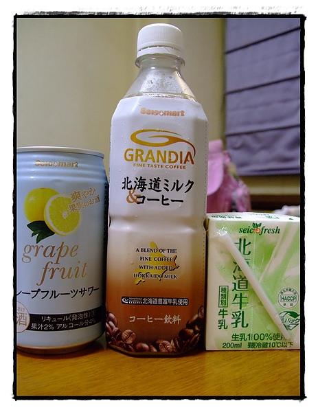 北海道之旅- (22).jpg