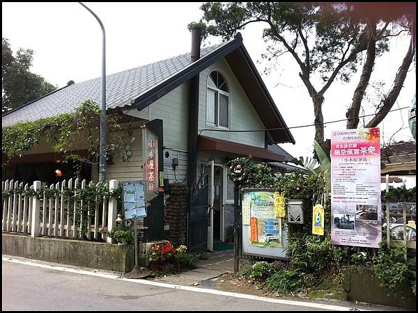 小木屋茶坊- (8)_resize.jpg